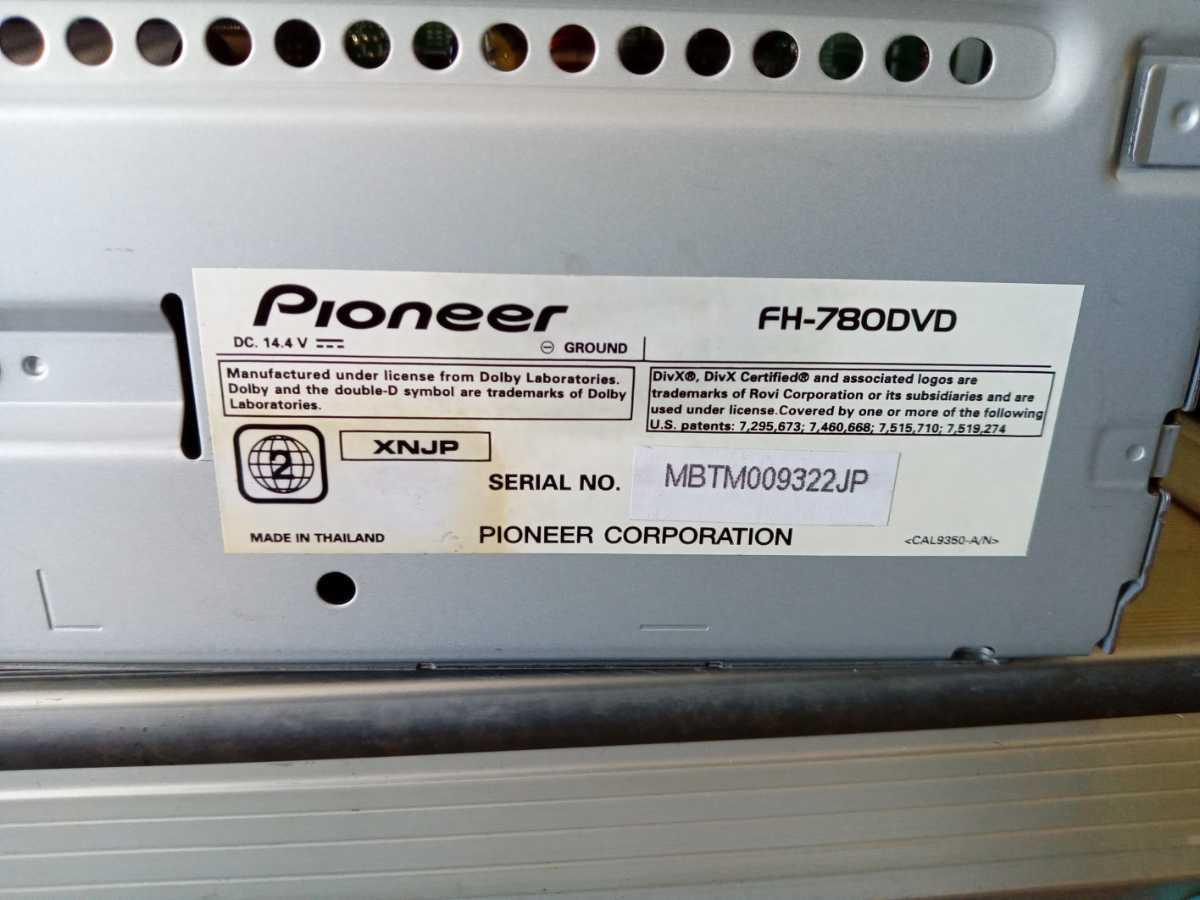 カロッツェリア carrozzeria FH-780DVD 6.1V型ワイドVGAモニター DVD-V VCD CD USB チューナーメインユニット ジャンク 未記入保証書付_画像5