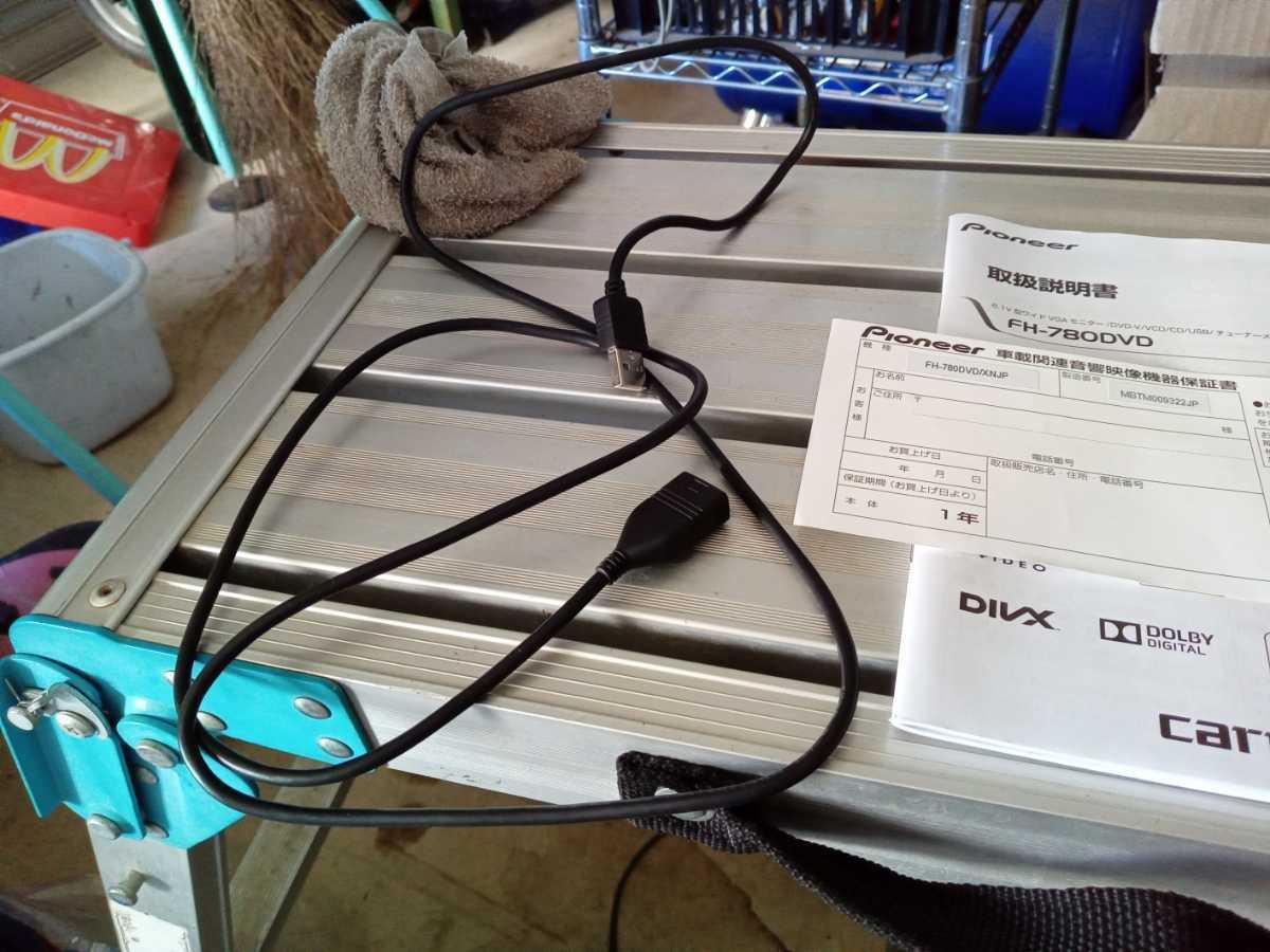 カロッツェリア carrozzeria FH-780DVD 6.1V型ワイドVGAモニター DVD-V VCD CD USB チューナーメインユニット ジャンク 未記入保証書付_画像6