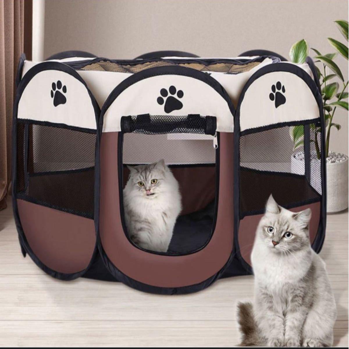 ペット小屋 ペットサークル お出かけ用 分娩室