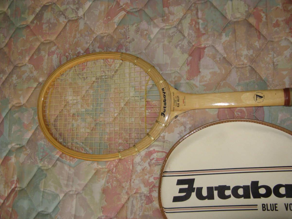 硬式テニスラケット 木製 昭和レトロ_画像2