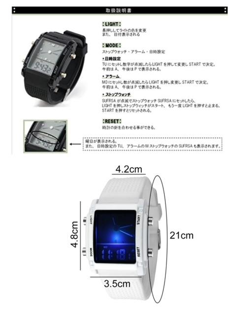 スポーツ腕時計 腕時計 時計 アナデジ式 LED デジタル ミリタリー 自転車 スポーツ アウトドア キャンプ ランニング ホワイト 21_画像10