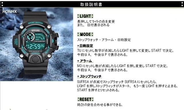 スポーツ腕時計 腕時計 時計 デジタル式 LED デジタル腕時計 デジタル 自転車 スポーツ アウトドア キャンプ ブラック ブルー 21_画像6