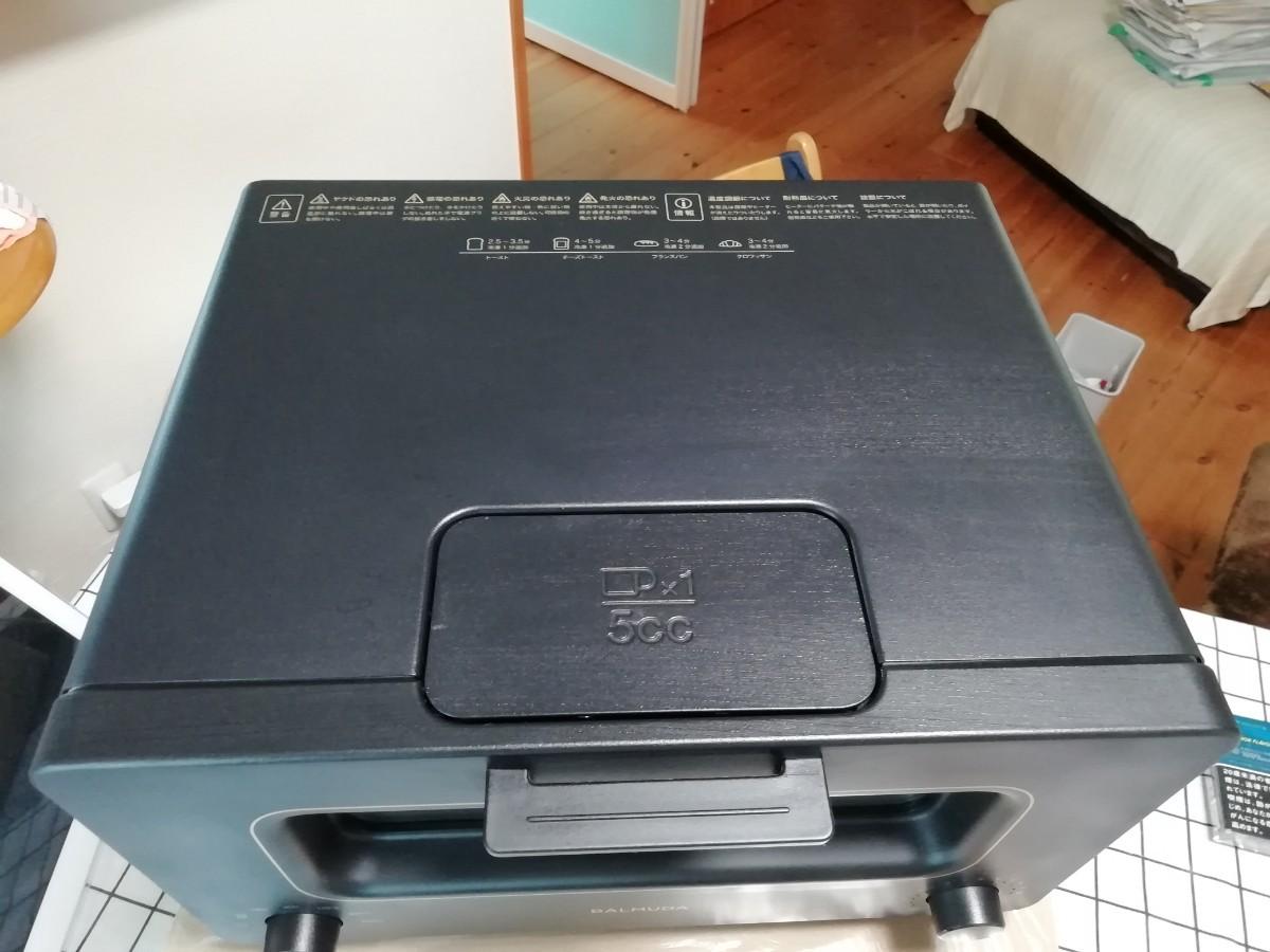 ◎値下げ中!K01E-KG BALMUDA バルミューダ スチームトースター スチームオーブントースター ブラック
