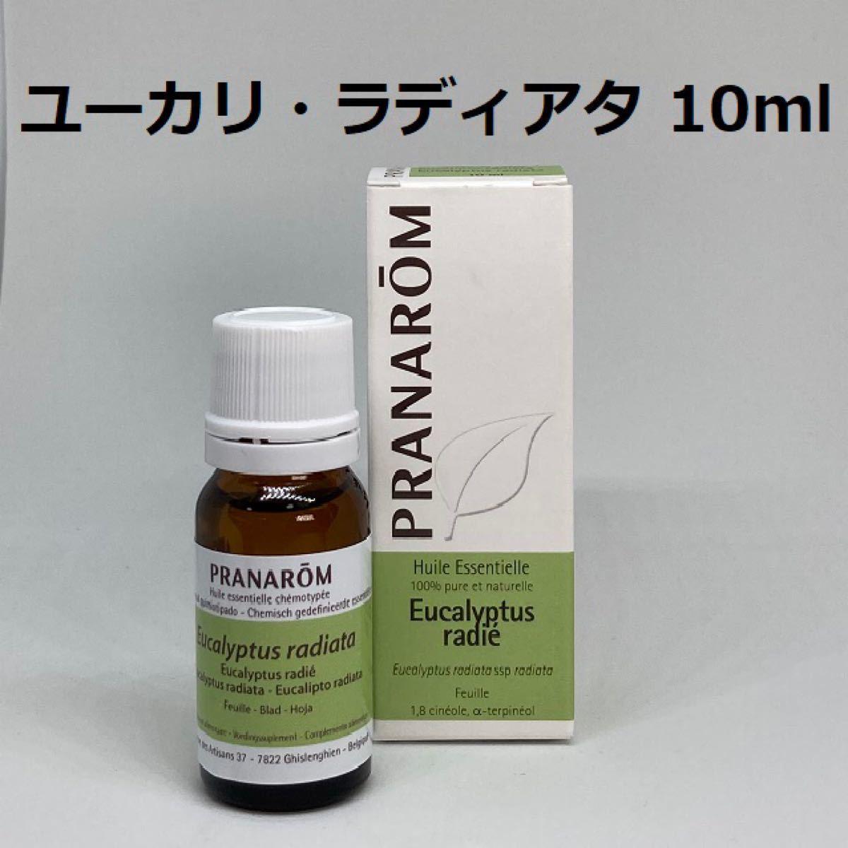プラナロム ユーカリ ラディアタ 10ml 精油 PRANAROM