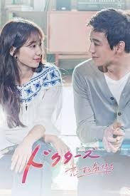 韓国ドラマ「ドクターズ-恋する気持ち」全20話Blu-ray3枚 高画質 キム・レウォン、パク・シネ
