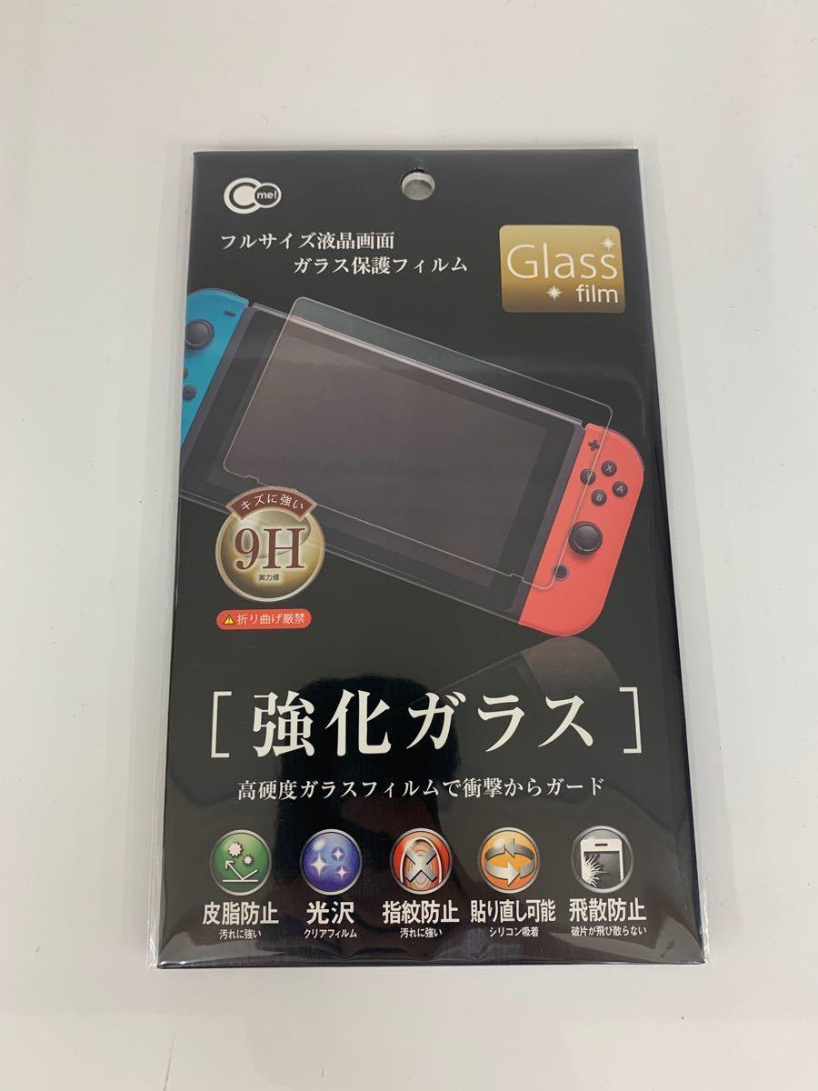 ニンテンドースイッチ 任天堂Switch保護フィルム