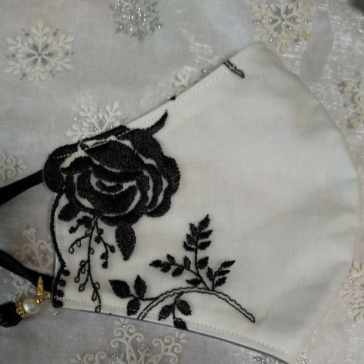 立体インナーハンドメイド、綿ガーゼ、チュール刺繍レース(ホワイト×薄ベージュ×ブラック)(大きめサイズ)アジャスター付、チャーム付