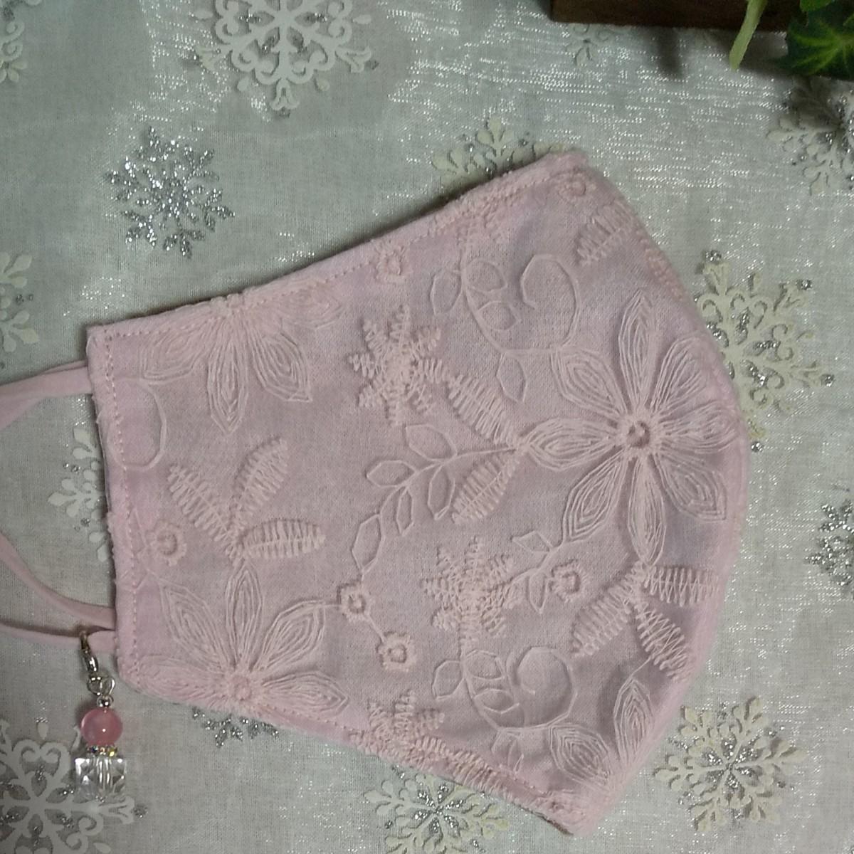 立体インナーハンドメイド、綿ガーゼ、チュール刺繍レース(ピンク×ピンク刺繍レース)(大きめサイズ)アジャスター付、チャーム付