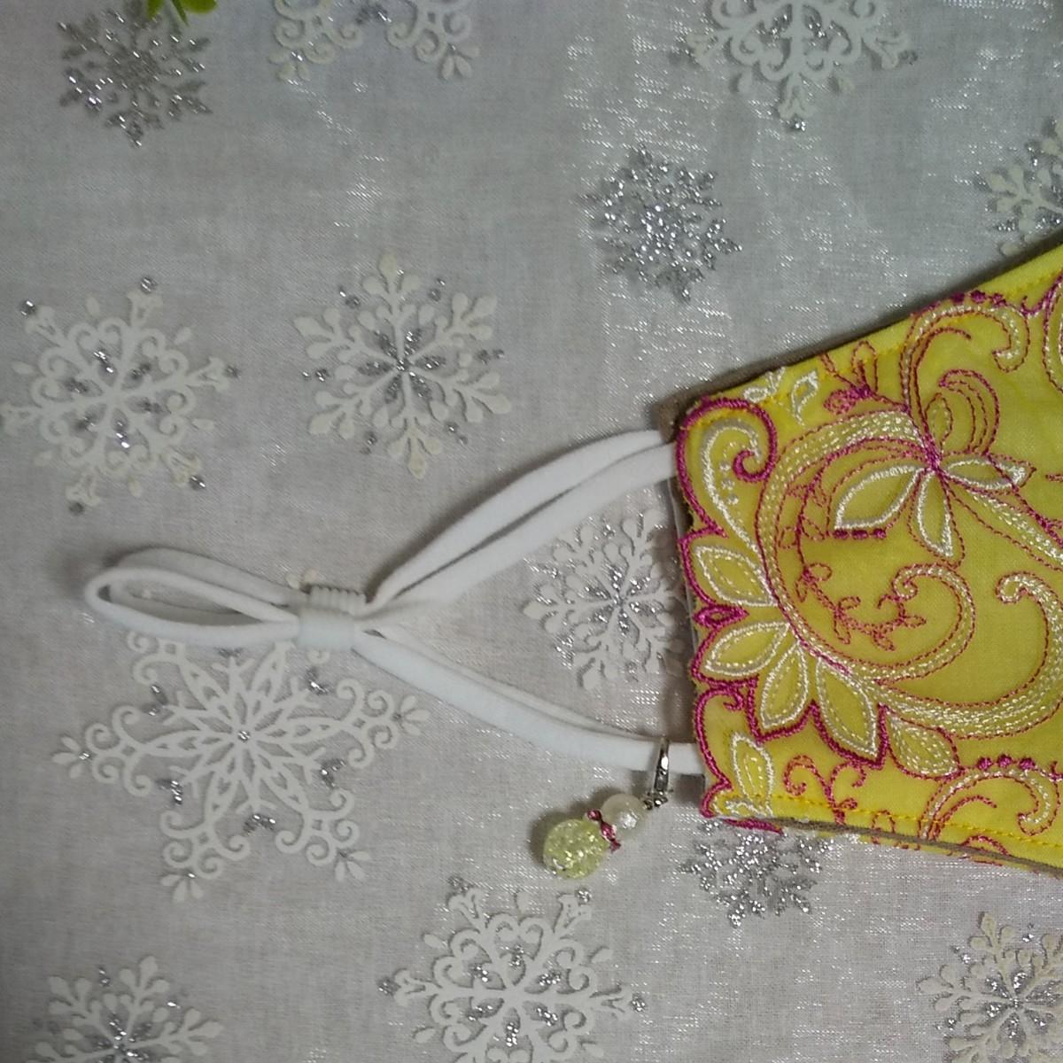 立体インナーハンドメイド、綿ガーゼ、チュール刺繍レース(ホワイト×イエロー刺繍レース)(普通サイズ)アジャスター付、チャーム付