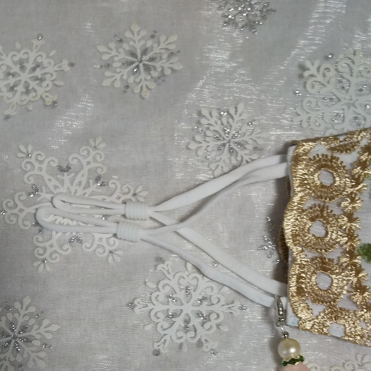 立体インナーハンドメイド、綿ガーゼチュール刺繍レース(ホワイト×ゴールド刺繍レース)(普通サイズ)アジャスター付、チャーム付