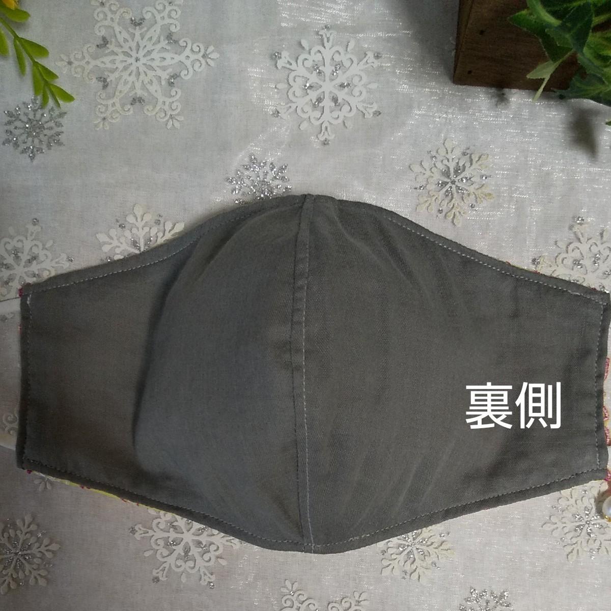 立体インナーハンドメイド、綿ガーゼ、チュール刺繍レース(ホワイト×イエロー刺繍レース)(大きめサイズ)アジャスター付、チャーム付
