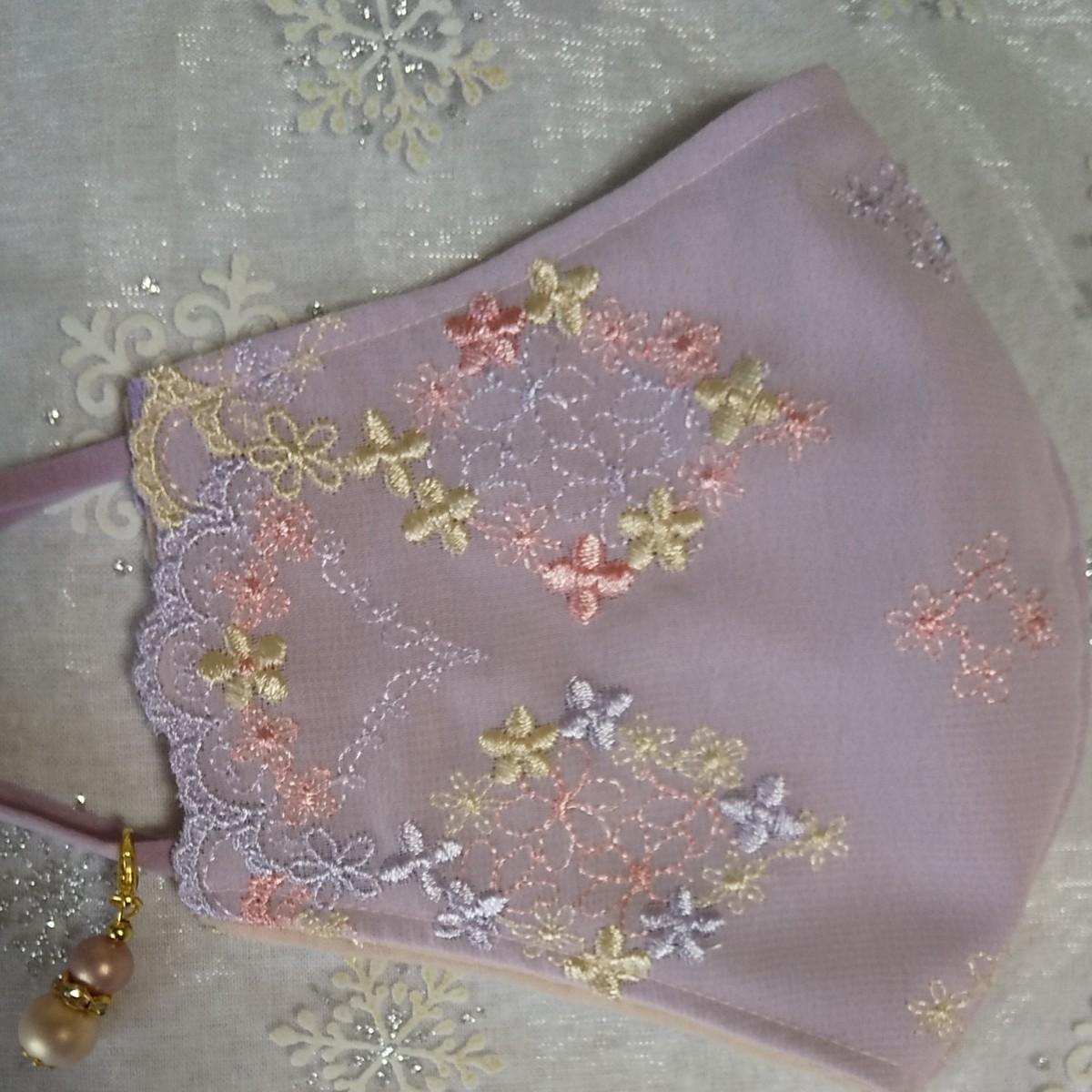 立体インナーハンドメイド、綿ガーゼ、チュール刺繍レース(パープル×パステルピンク刺繍レース)(普通サイズ)アジャスター付チャーム付