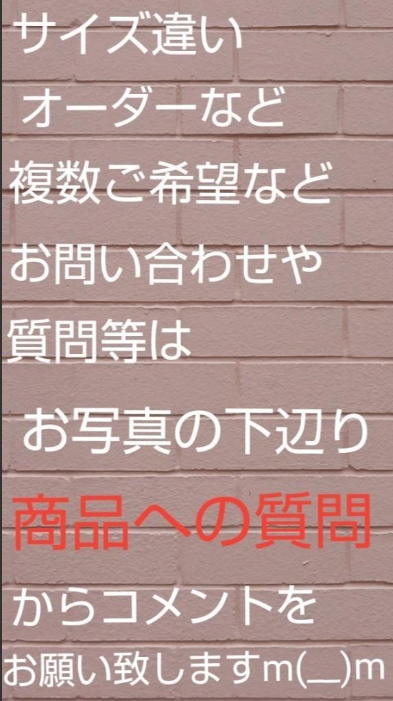 立体インナーハンドメイド、綿ガーゼ、チュール刺繍レース(ピンク×フラミンゴピンク刺繍レース)(普通サイズ)アジャスター付チャーム付