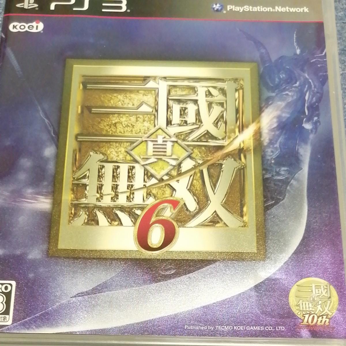 【PS3】 真・三國無双6 [通常版]