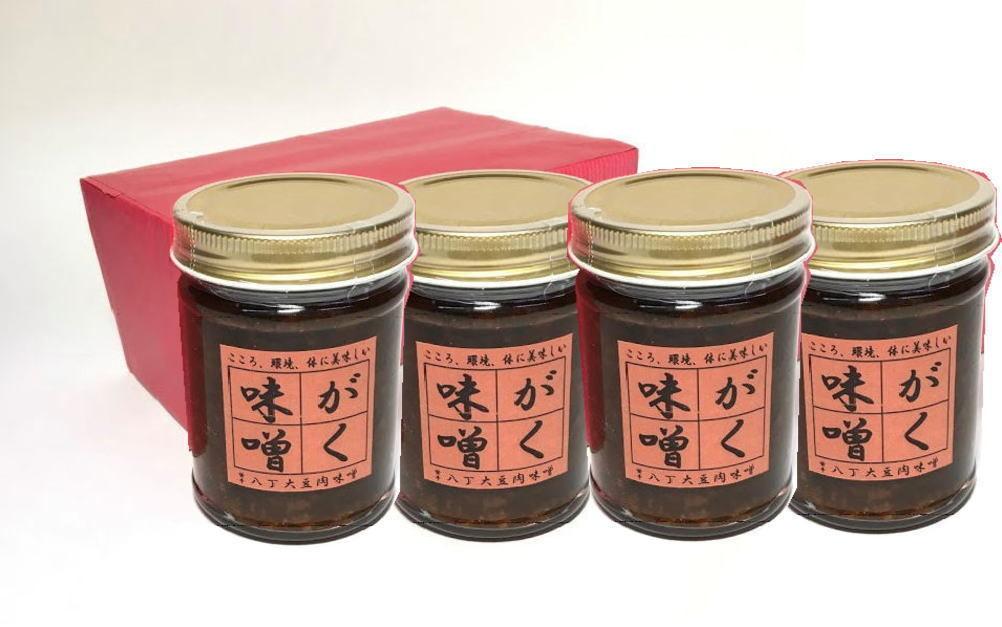 がく味噌(愛知特産の赤味噌使用)4個セット(送料込)_がく味噌