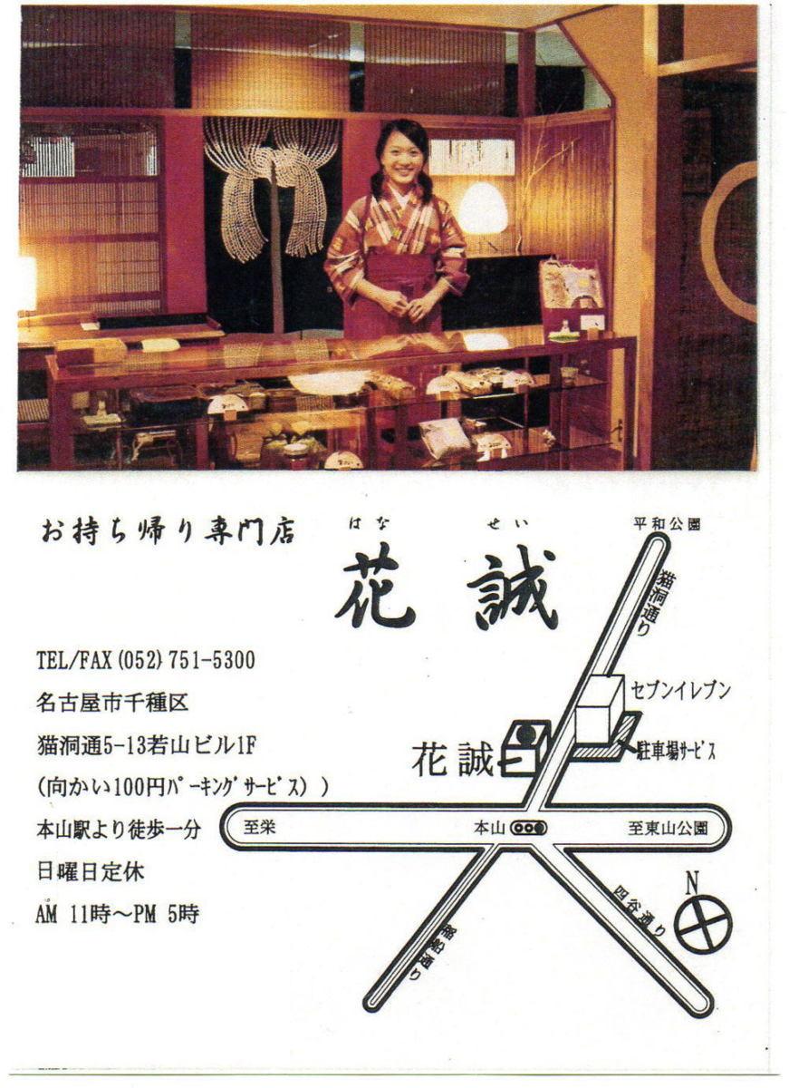 がく味噌(愛知特産の赤味噌使用)(送料込)_画像5