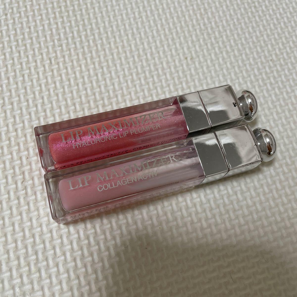 Dior ディオール アディクト リップ マキシマイザー 001&010