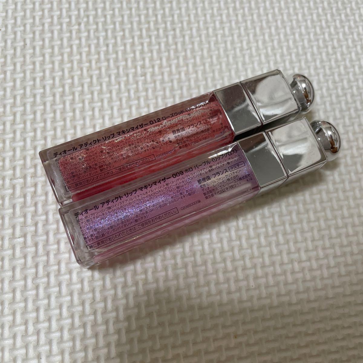 Dior ディオール アディクト リップ マキシマイザー 009&012