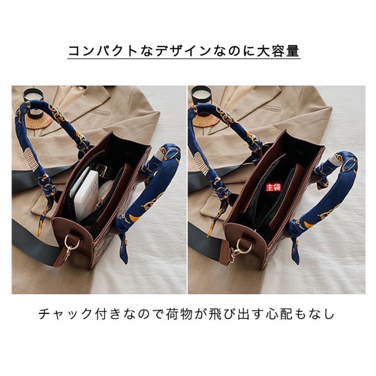 レディースバッグ ハンドバッグ ショルダーバッグ トートバッグ 2way スカーフ おしゃれ 韓国