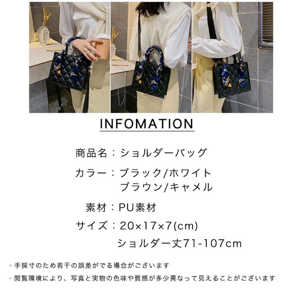 バッグ レディース レディースバッグ ハンドバッグ ショルダーバッグ トートバッグ 2way 韓国 おしゃれ 人気 スカーフ