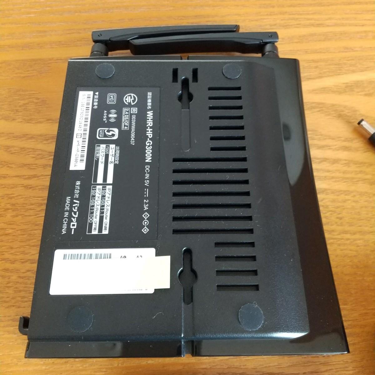 BUFFALO 無線LANルーター WHR-HP-G300N