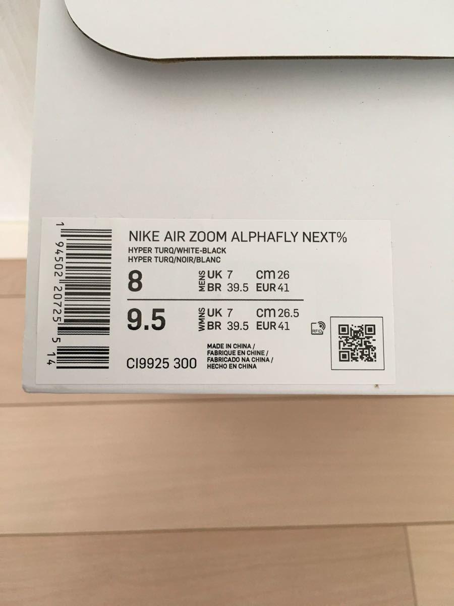 新品未使用 ナイキ エア ズーム アルファフライ ネクスト% 26.0cm NIKE Alphafly Next% ヴェイパー