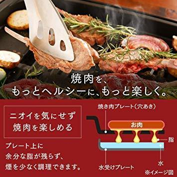 新品新品ブラック 3WAY(たこ焼きプレート付き) アイリスオーヤマ ホットプレート たこ焼き 焼肉 平面 プレGM17_画像4