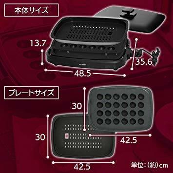 新品新品ブラック 3WAY(たこ焼きプレート付き) アイリスオーヤマ ホットプレート たこ焼き 焼肉 平面 プレGM17_画像7