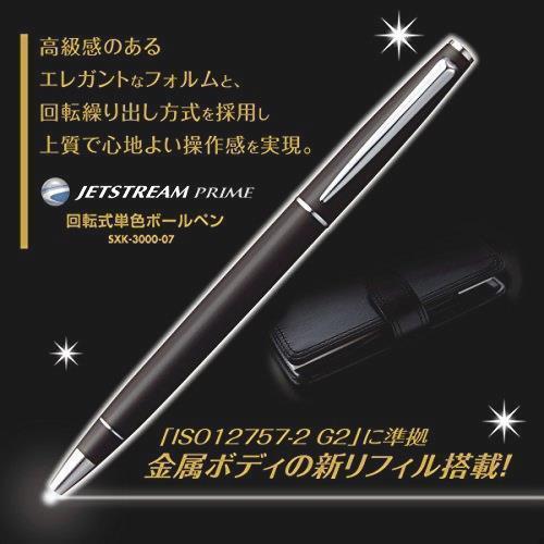 新品三菱鉛筆 油性ボールペン ジェットストリームプライム 0H55N4R0LYT07DQE_画像4