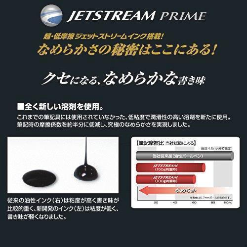 新品三菱鉛筆 油性ボールペン ジェットストリームプライム 0H55N4R0LYT07DQE_画像6