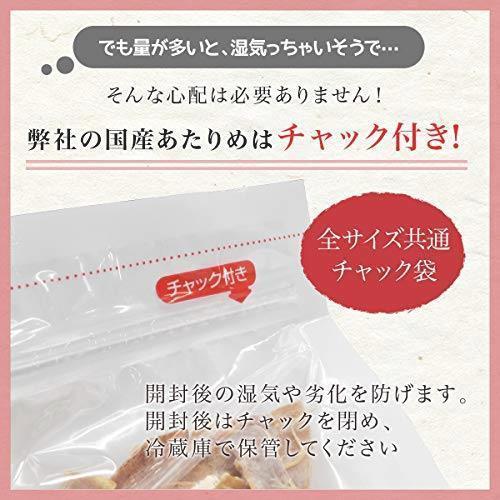 新品 無添加 200g チャック袋入 国産 あたりめ(業務用) 8C48O92H_画像2