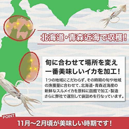 新品 無添加 200g チャック袋入 国産 あたりめ(業務用) 8C48O92H_画像5