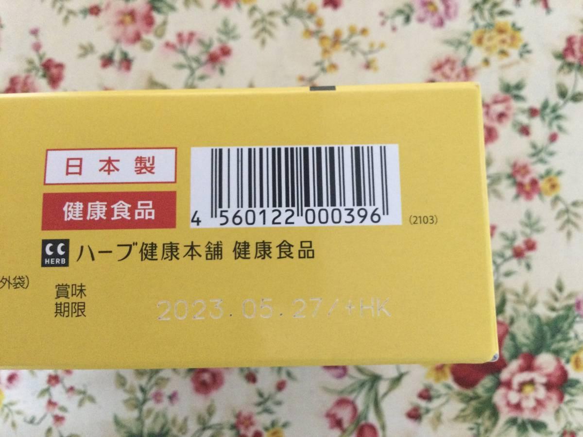 モリモリスリム ほうじ茶風味 10包★_画像2