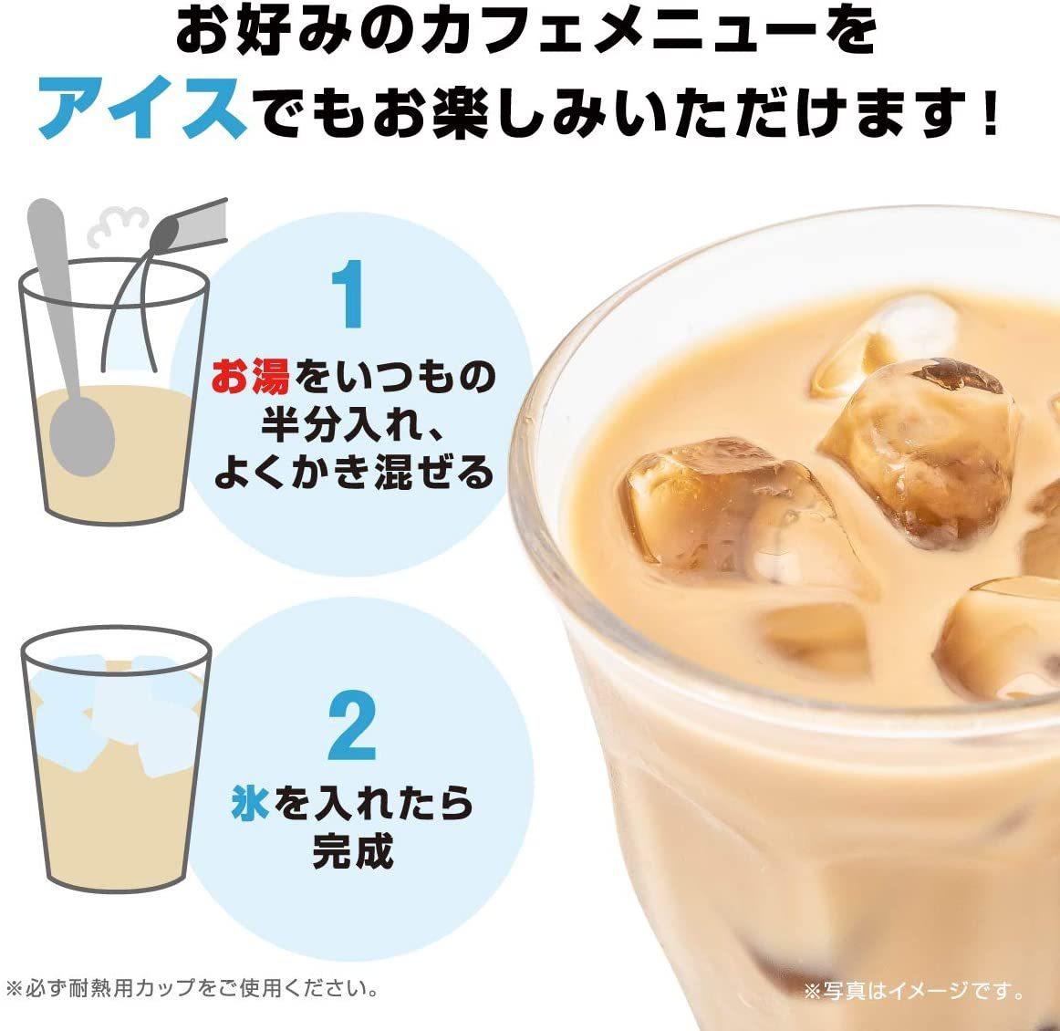 【即決 送料無料】60本 濃厚ロイヤルミルクティー カフェラトリー AGF ブレンディ スティック アイス ホット カフェラテ カフェオレ 紅茶