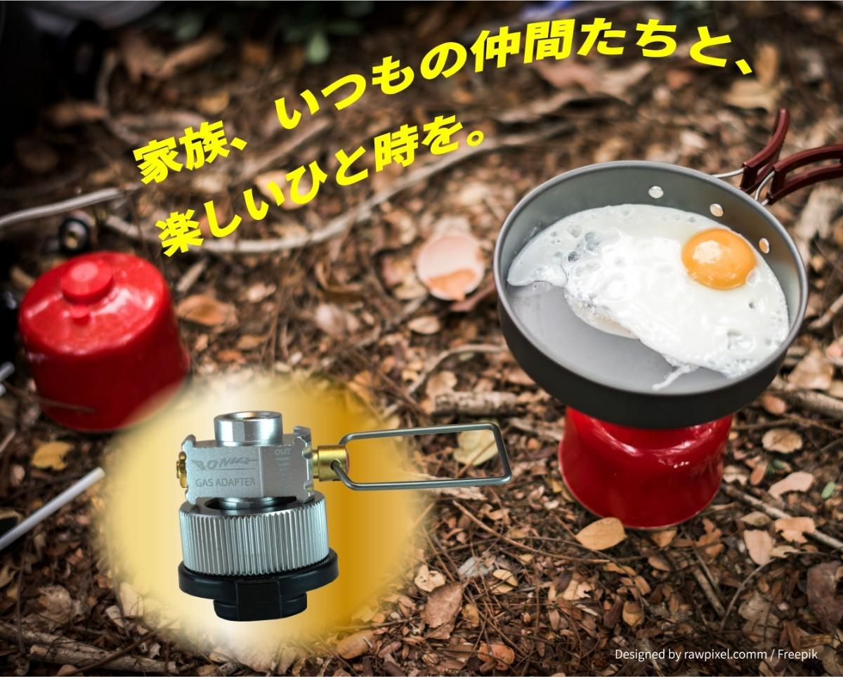 ガスアダプターG20 ガス詰め替えアダプター 減圧 cb缶 od缶  №39