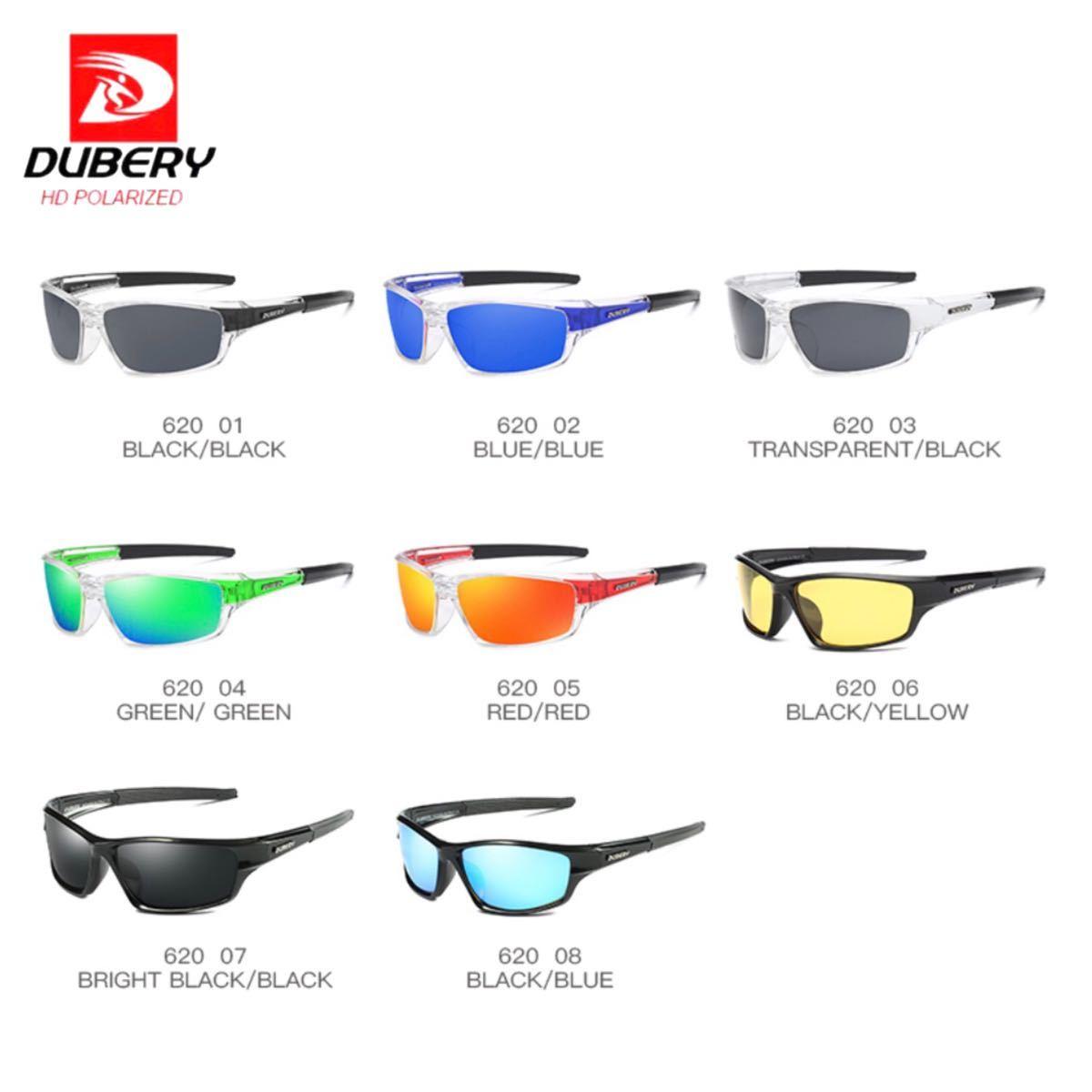 DUBERY サングラス 偏光グラス UV400 軽量 車  釣り アウトドア 偏光サングラス スポーツサングラス
