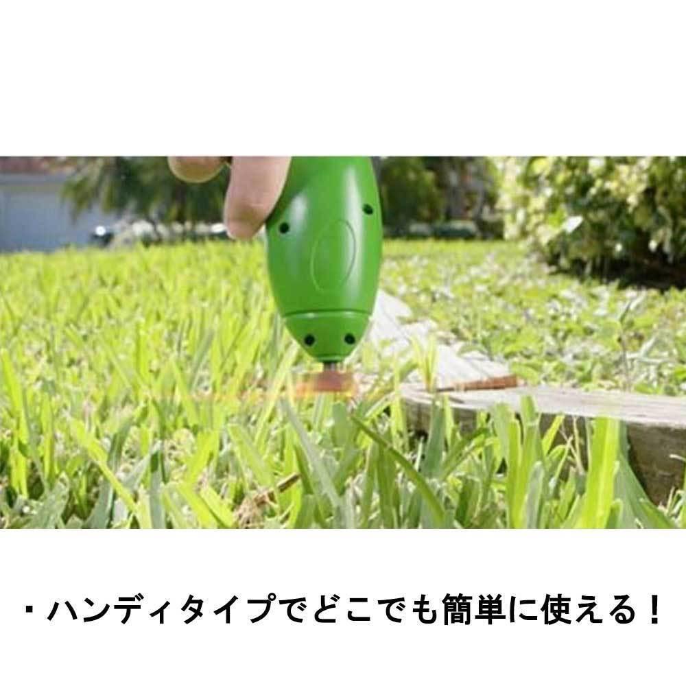 ■ポータブル 電動草刈り機 芝刈り機 2WAY ハンディタイプ ポール取り付け可 単3電池でOK_画像2