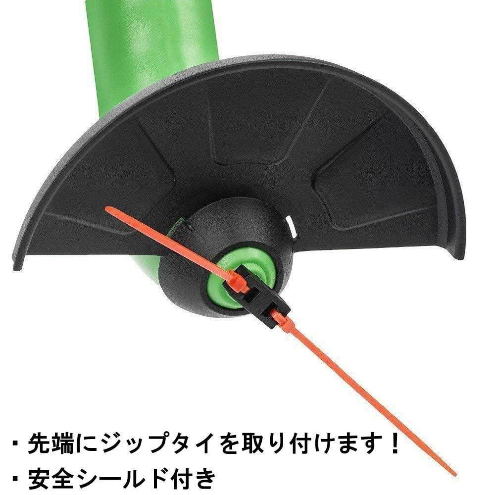 ■ポータブル 電動草刈り機 芝刈り機 2WAY ハンディタイプ ポール取り付け可 単3電池でOK_画像4