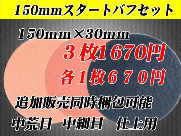 ■限定 超軽量高性能 ハイパワーポリッシャー 600W