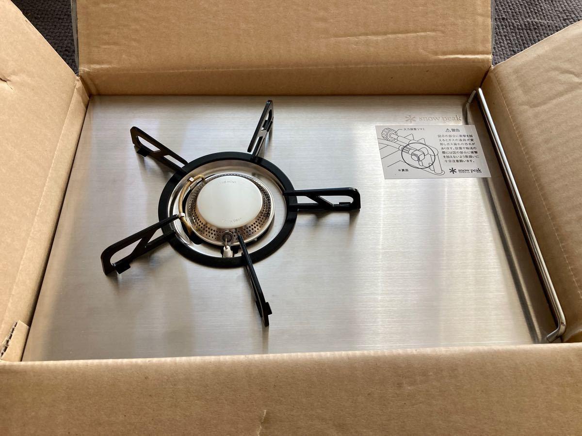 新品未使用 廃盤品スノーピーク ギガパワープレートバーナー LI