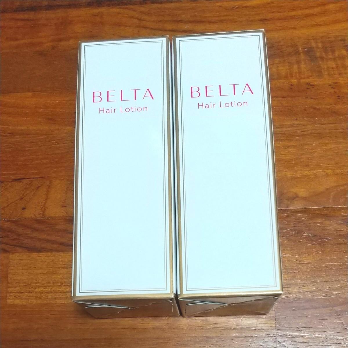 ベルタ育毛剤 BELTA 薬用 ベルタ 女性用 育毛剤 ヘアローション