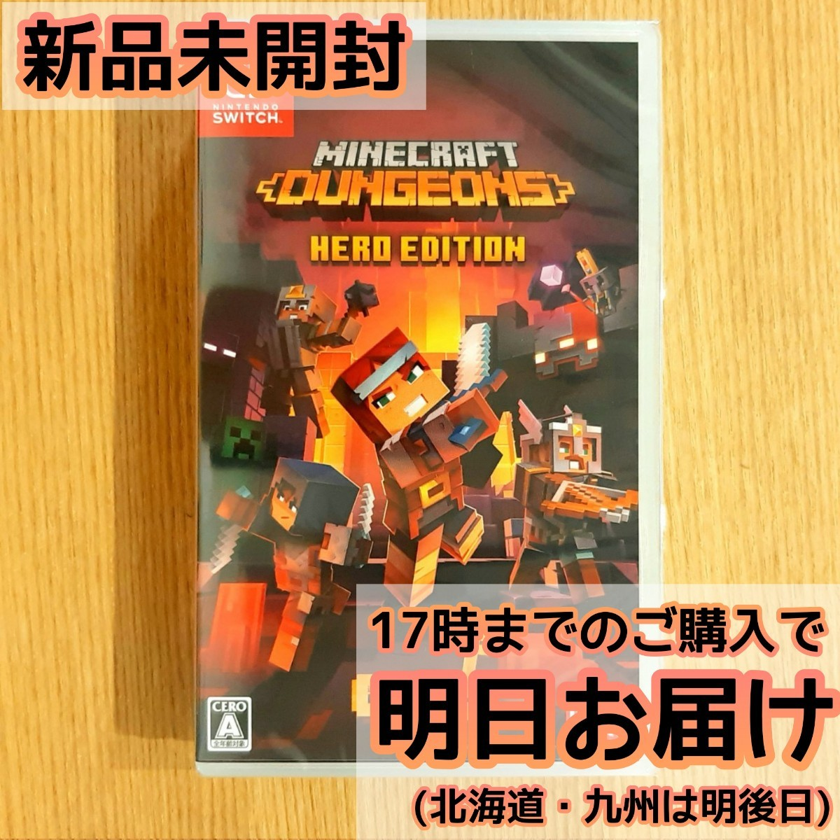 Switch マインクラフト ダンジョンズヒーローエディション Minecraft Dungeons Hero Edition