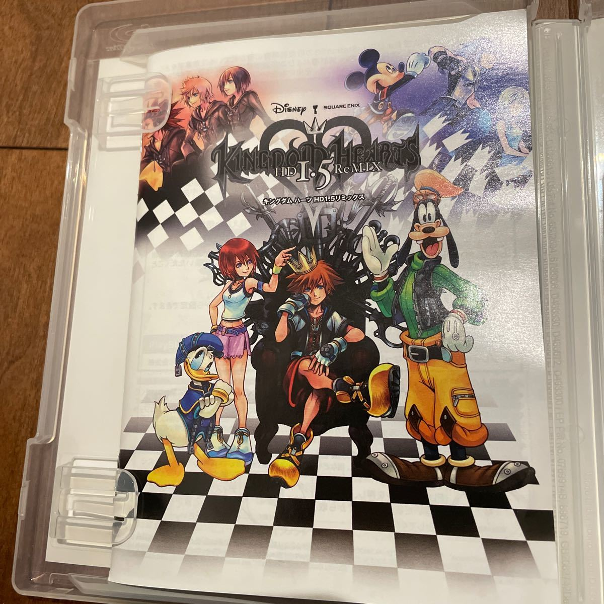 PS3ソフト キングダムハーツHD1.5リミックス