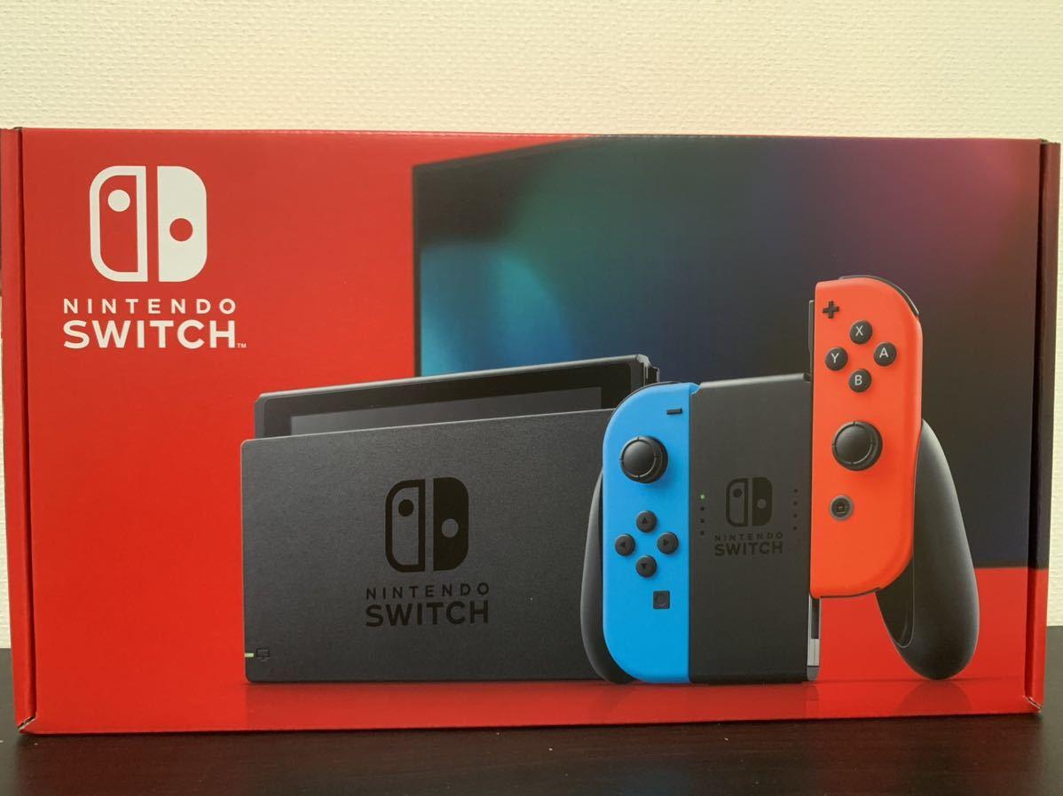 Nintendo Switch ニンテンドースイッチ 任天堂 ネオンブルー/ネオンレッド Joy-Con 本体 新品 未開封 送料無料 印無