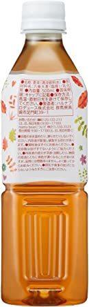 Mama Bear 赤ちゃんの麦茶 ノンカフェイン 500ml×24本_画像2