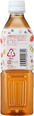 Mama Bear 赤ちゃんの麦茶 ノンカフェイン 500ml×24本_画像3