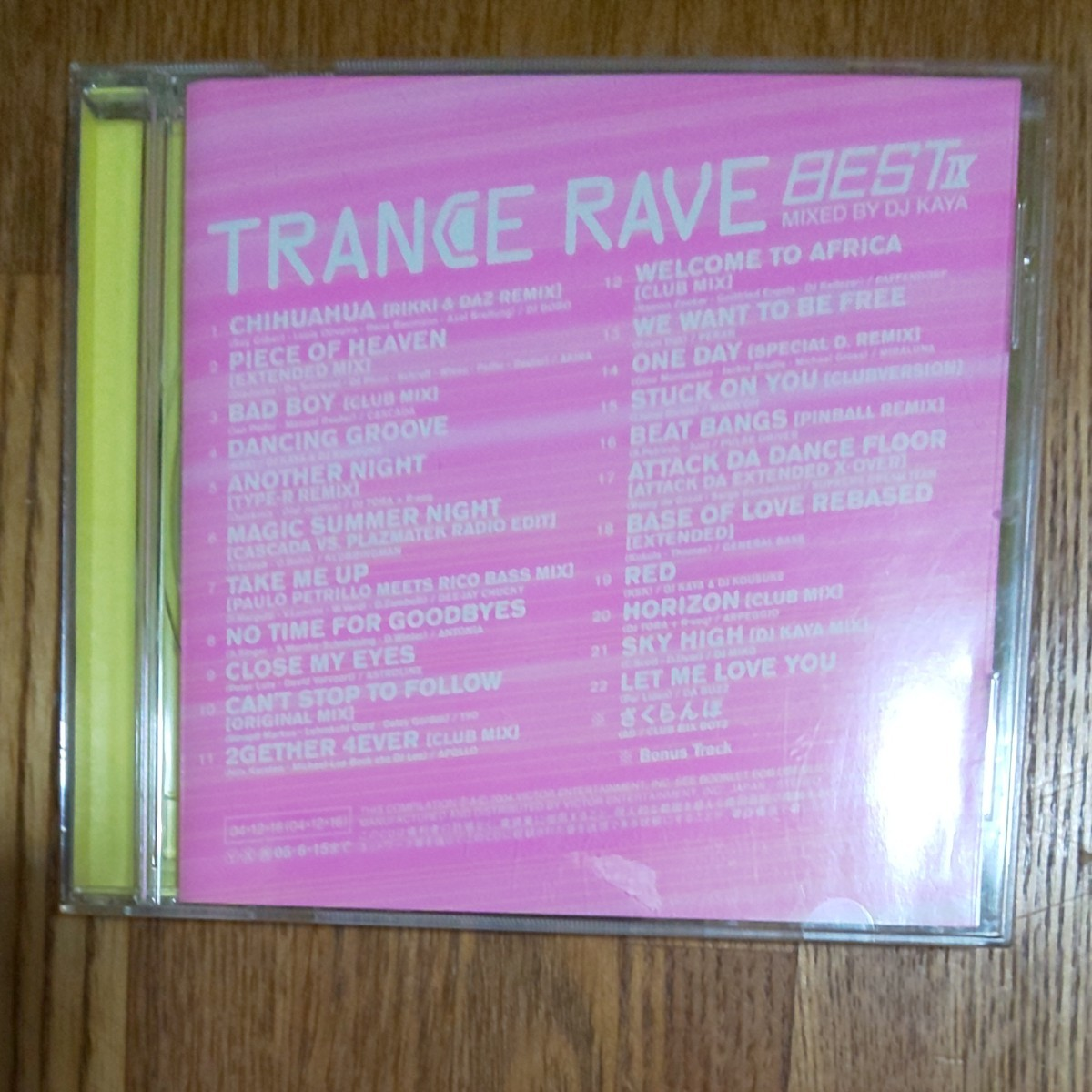 CD  TRANCE RAVE BEST Ⅸ