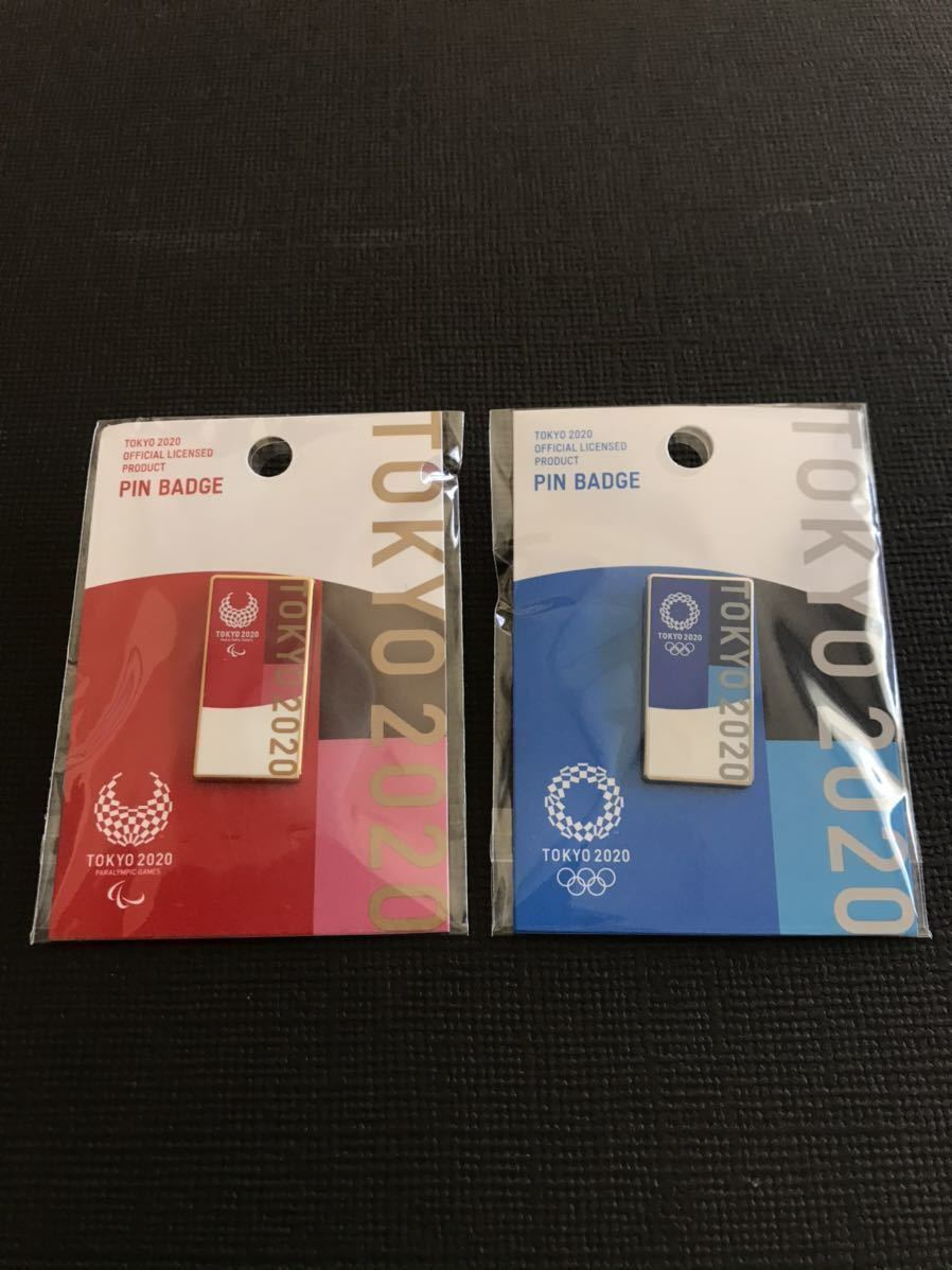 東京2020 オリンピック・パラリンピック エンブレム ピンバッジ・2種 新品・郵便局限定品_画像1