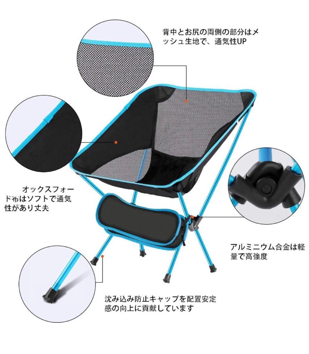 折りたたみアウトドアチェア キャンプ用品 コンパクトチェア アルミ合金&軽量新品 アウトドアチェア超軽量 折りたたみ椅子 持ち運び