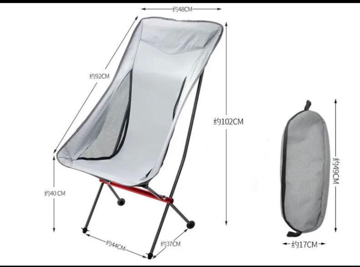 アウトドアチェア 折りたたみ 超軽量ハイバック 椅子 収納袋付属キャンプ 椅子 Chair折りたたみ アウトドアチェア オレンジ色